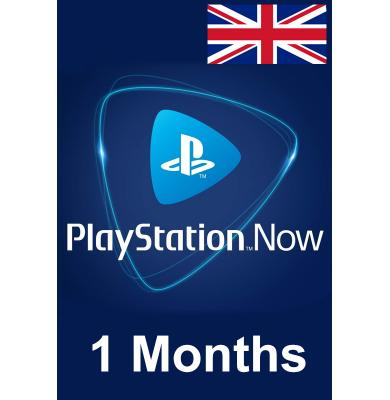 PS Now 1 Month (UK - United Kingdom)