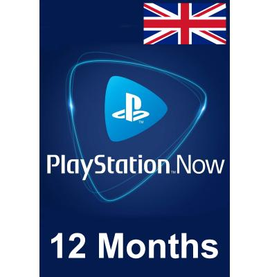 PS Now 12 Month (UK - United Kingdom)